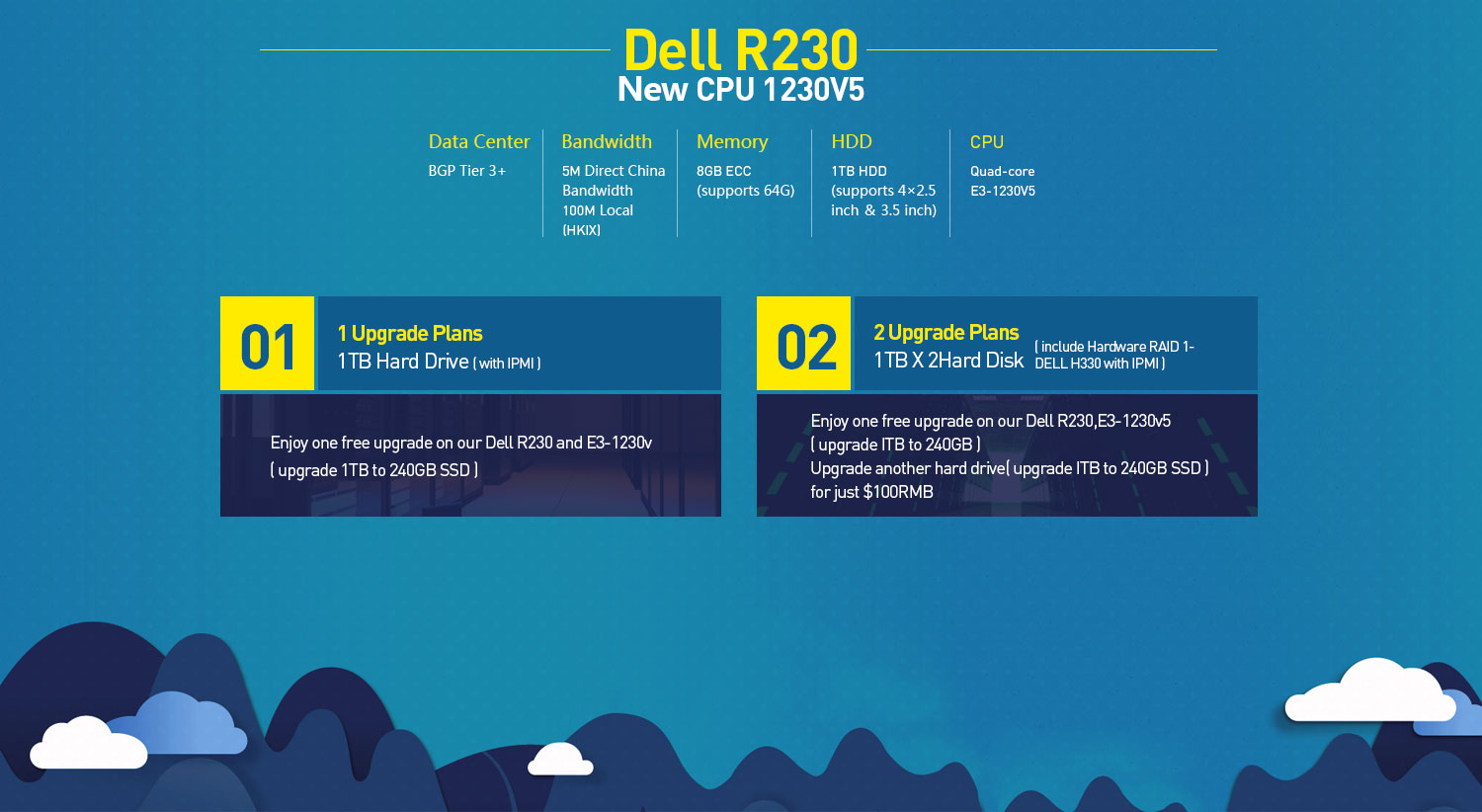 new release, Dell R230, new CPU 1230V5, free upgrade, fastest in HK, new DELL 2016 server, most cost-effective, 50% off limited time offer