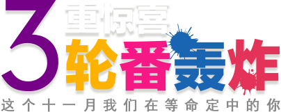 slogan-sc
